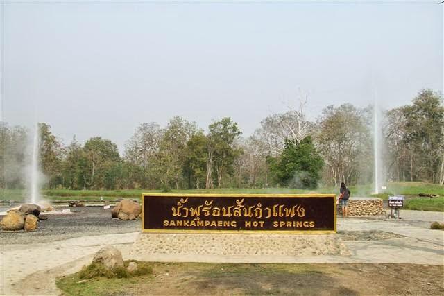 Sources d'eau chaude de San Kampaeng - Entrée du parc