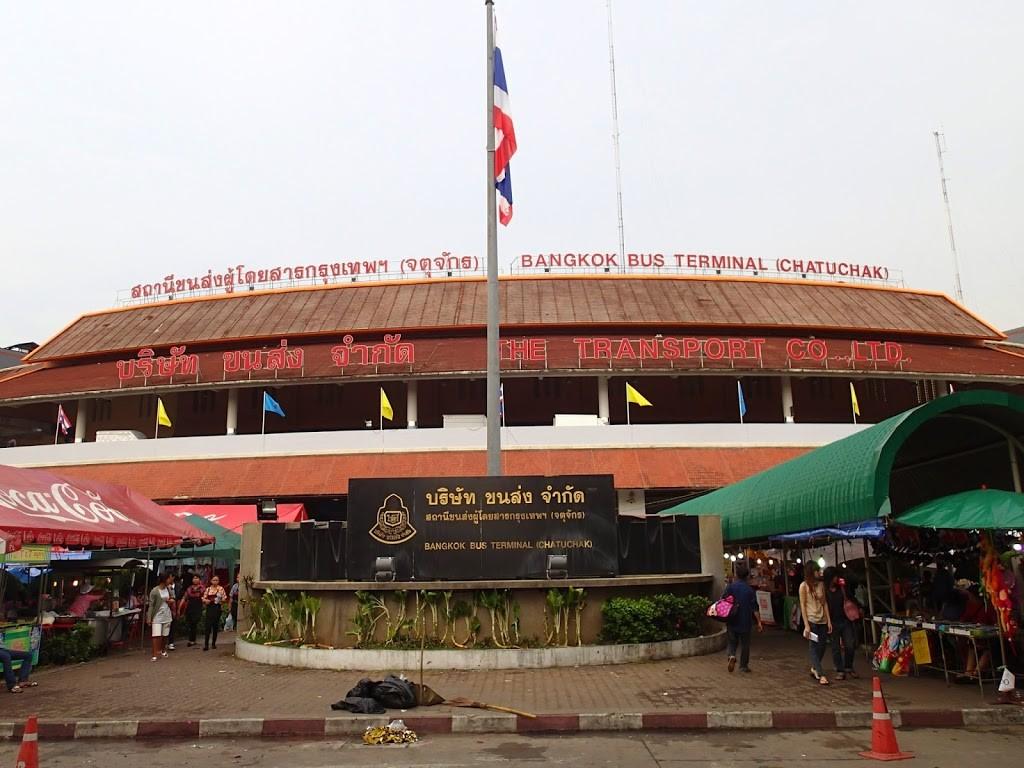Gare routière de Mo Chit