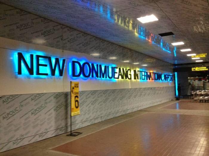 Aéroport domestique Don Mueang