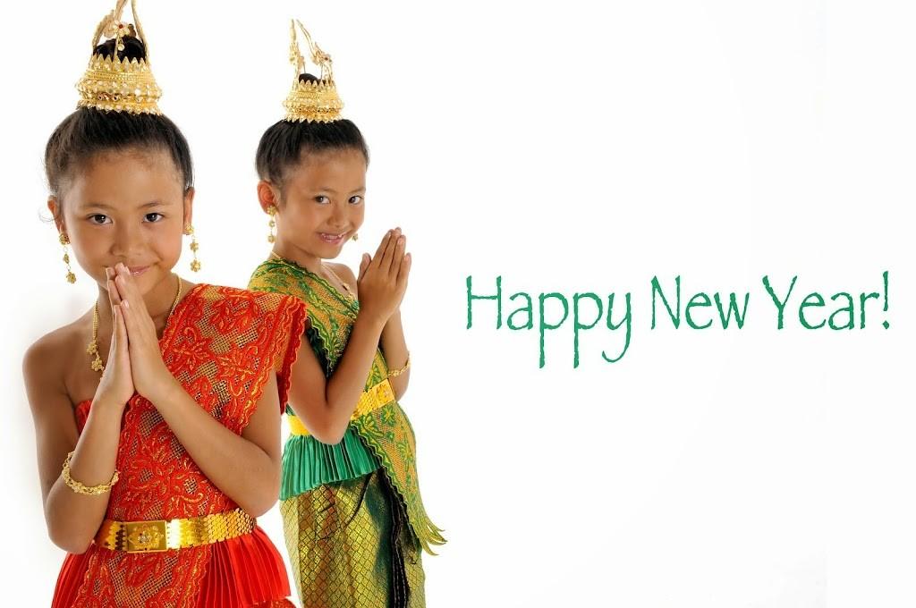 Nouvel an en Thaïlande
