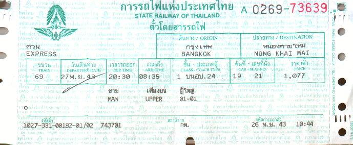 Comment réserver vos billets de train en Thaïlande - Billet de train