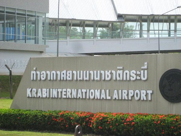 Top 5 des hôtels pas chers à côté de l'aéroport de Krabi - Aéroport de Krabi